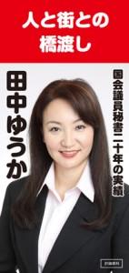 seisaku2915_banner